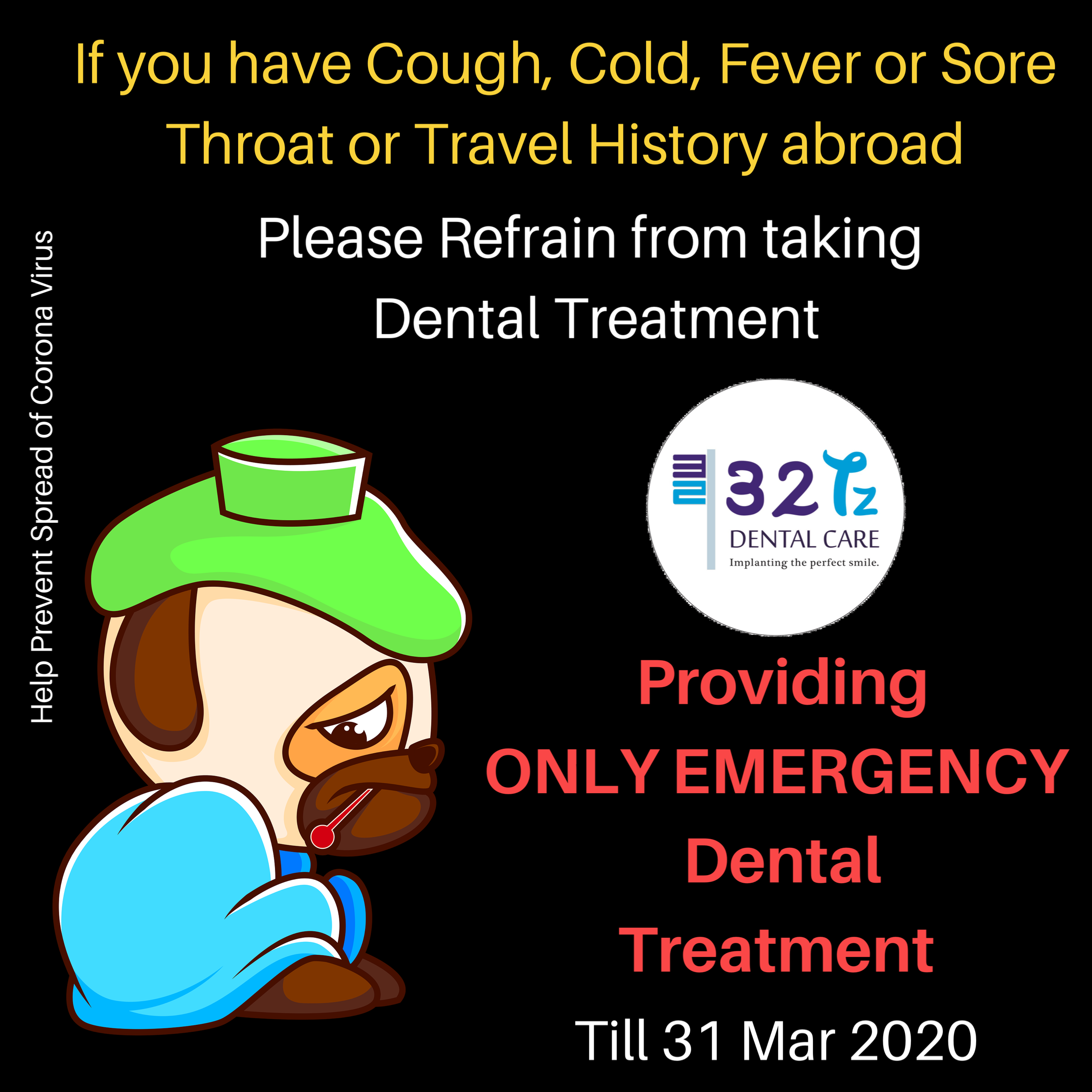 Providing ONLY EMERGENCY DENTAL TREATMENT